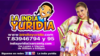 La India Yuridia